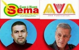 الشاعر روني علي  والصحفي عمر كالو