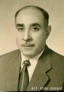 علي سيدو الكردي