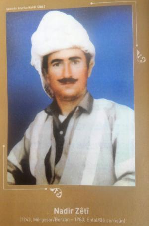 الصورة (نادر زيتي) من كتاب مشاهير الموسيقا الكوردية