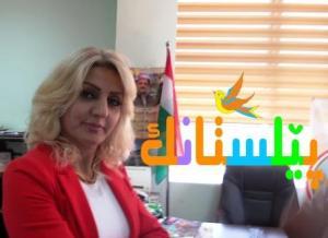 سوهام ماجد فاضل مديرة مكتب دهوك