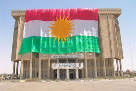 مبنى البرلمان  في اقليم كوردستان العراق