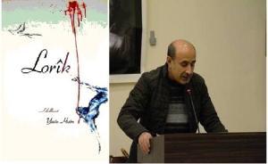 الشاعر ياسين حسين و آخر ديوان صدر له